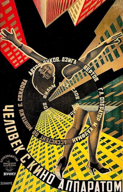 Poster for Man With A Movie Camera (Человек с киноаппаратом) by Dziga Vertov (Дзига Вертов)