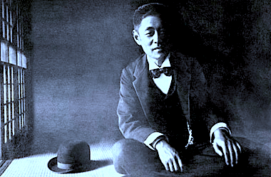 "The founder of the first ""Paranormal Research Society"" (Fushigi Kenkyūkai : 不思議研究会), in 1886, Enryō Inoue (井上円了)"