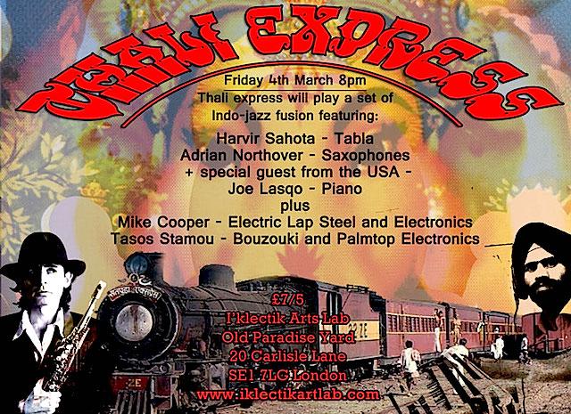 Thali Express (थाली एक्स्प्रेस)