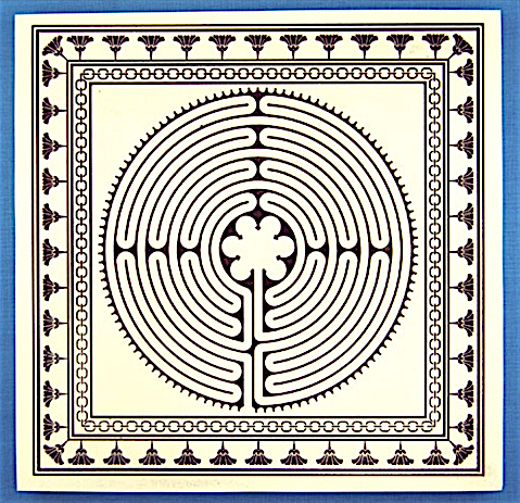 Labyrinth at Grace Cathedral, art tile available at Cathedral gift shop